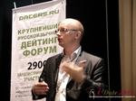 Vyacheslav Fedorov (Вячеслав Федоров) - eMoneyNews at iDate2012 Russia