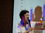 Dr. Song Li - CEO of Zhenai at the 2015 China & Asia Internet Dating Industry Conference in China