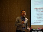 Shang Hsiu Koo - CFO of Jiayuan at the 2015 Asia Internet Dating Industry Conference in Beijing